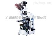 四川奥林巴斯生物显微镜 OLYMPUS CX41