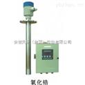 氧化锆烟气氧量分析仪价格