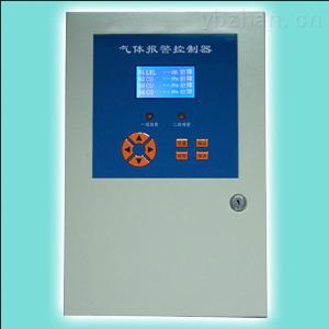 QB2000型氣體報警控制器