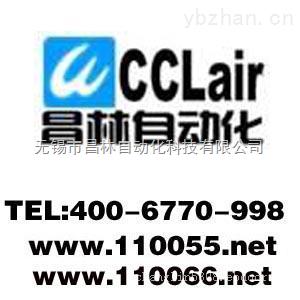 CRBG250-6-1R,自愈式分相补偿电容器,