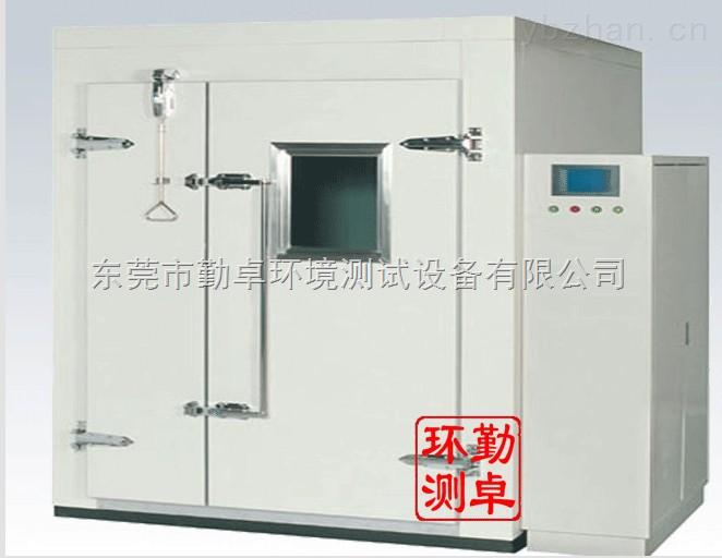 步入式恒温恒湿老化房  大型高低温试验箱
