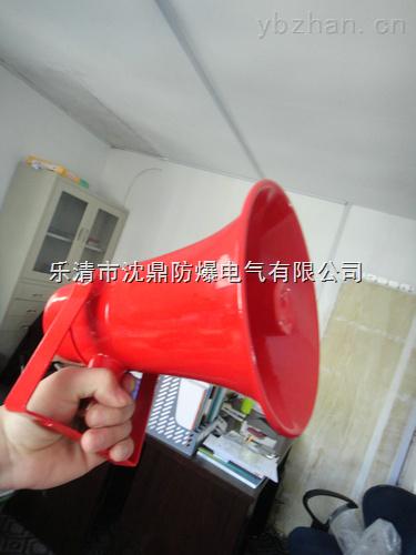 優質防爆揚聲器價格