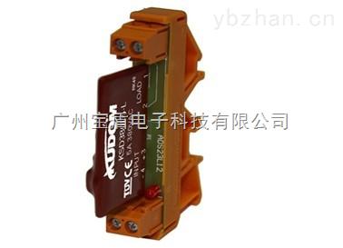 KSYB系列单路DIN导轨式交流固态繼電器