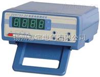 ZY9733-2(小电流)电阻测试仪