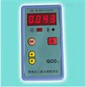 便攜式二氧化碳檢測儀GCO2廠家價格