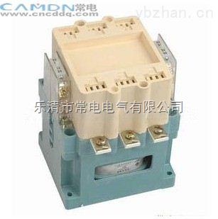 cj20-400a交流接触器原理