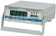 ZY9967-3直流電阻分選儀