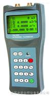 高精度手持式超聲波流量計
