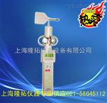 FB-6风速风温风向仪、FB-6手持风速风温风向仪