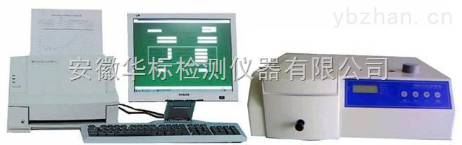 HY202-II 纺织品甲醛含量测试仪