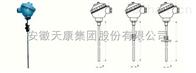 供应防喷式铠装热电阻-天康集团