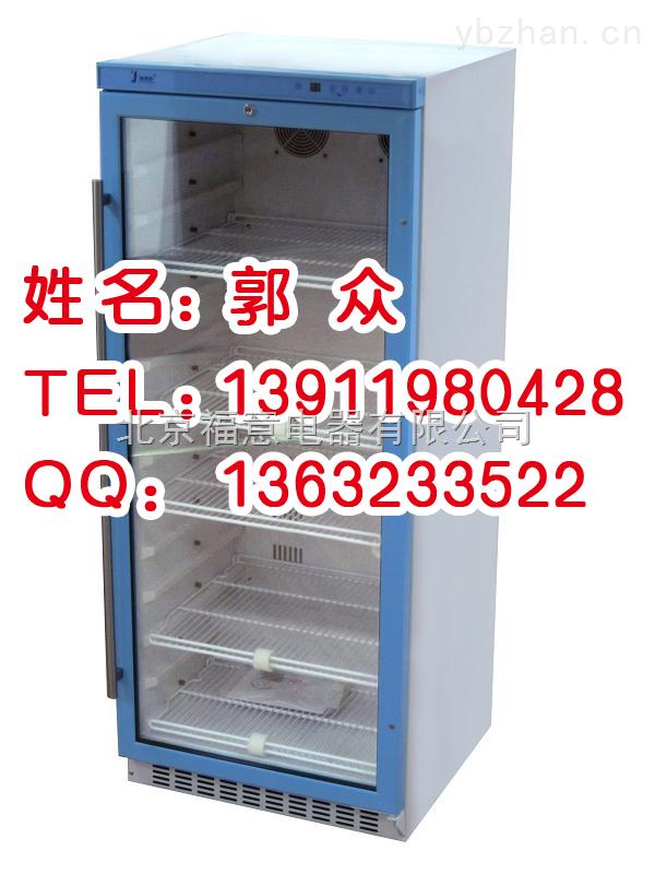 透明门锡膏储藏箱-数显控温-触摸屏 锡膏冷藏冰箱