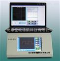 示波极谱仪/示波极谱分析仪/极谱仪