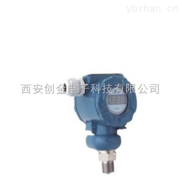 高温平膜可调式型压力变送器