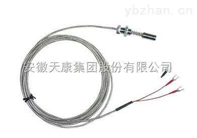 天康集团-供应pt100端面热电阻,pt100端面热电阻厂家