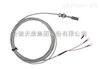 天康集團-供應pt100端面熱電阻,pt100端面熱電阻廠家