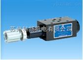 臺灣Northman疊加式平衡閥MCS-02A-K-3-20 MCS-03B-K-1-20