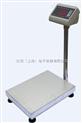 電子臺秤,落地式立桿電子秤,上海電子臺秤廠家