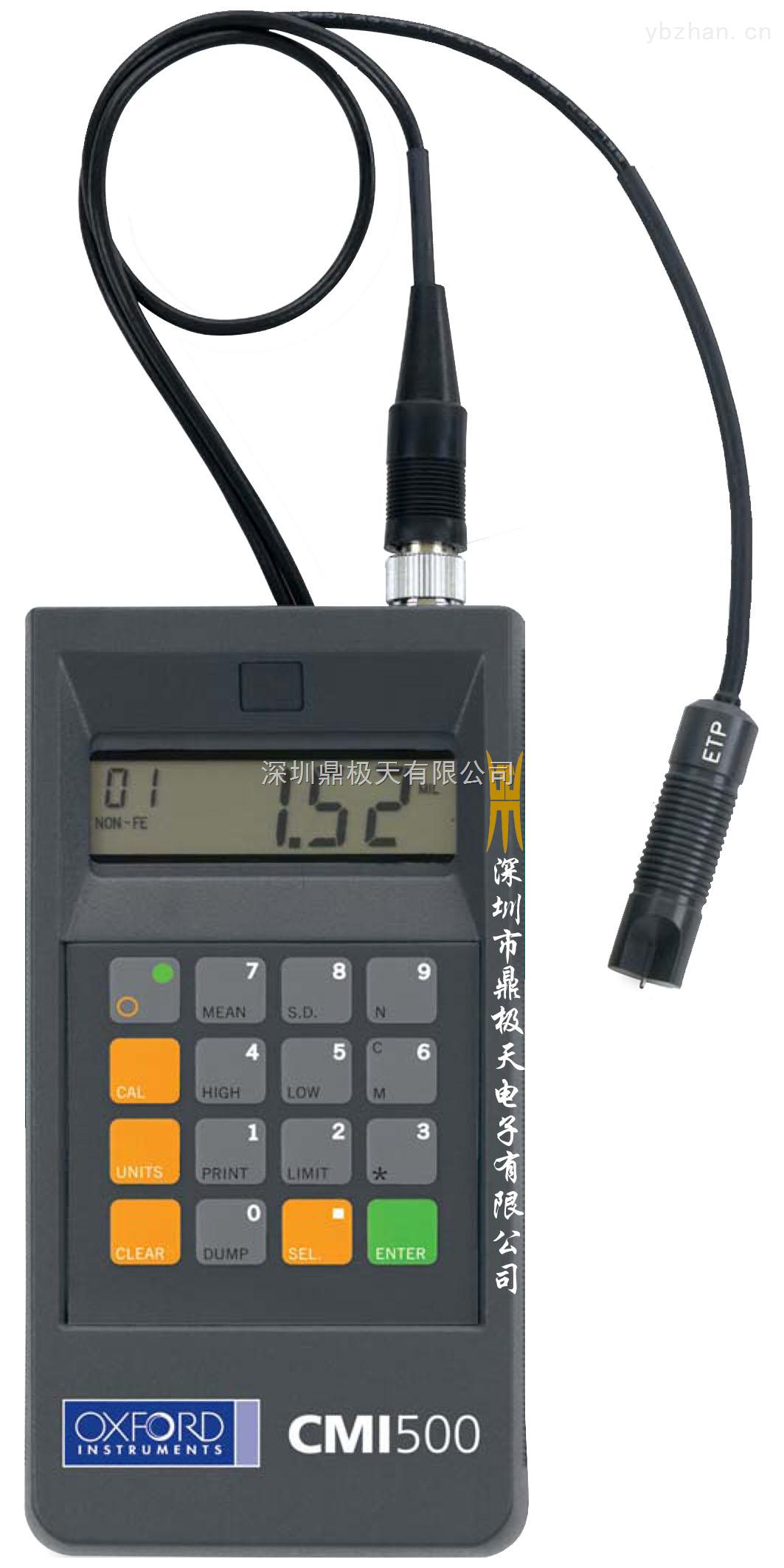 手持式快速测量孔铜测厚仪