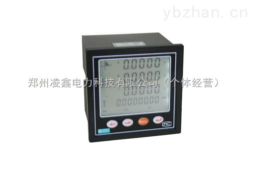 PM810MG,PM820MG多功能电力监测仪
