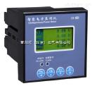 供应BRS2050智能电力测量仪表
