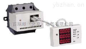 供应BRS2323智能电机保护控制器