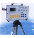直讀式粉塵濃度測量儀
