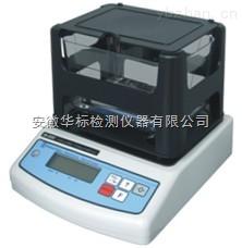 HY3110D塑料密度测试仪