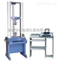 HY4210A塑料万能强力试验机