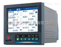 XY-4000/XY-4000R-無紙記錄儀