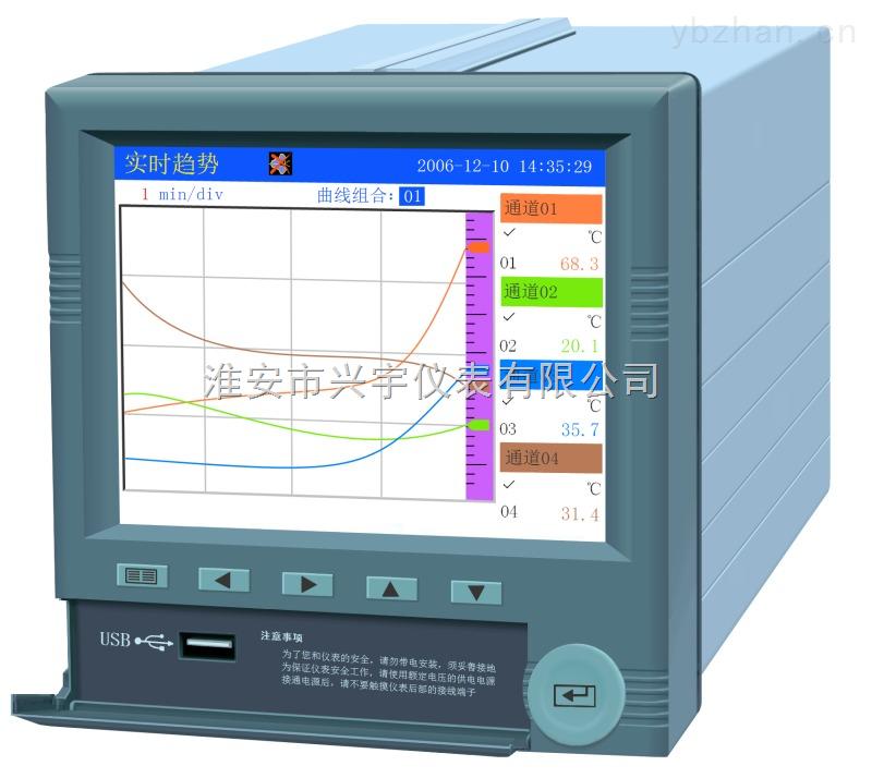 XY100无纸记录仪