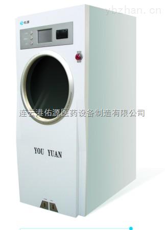 YDQ-低溫等離子滅菌器