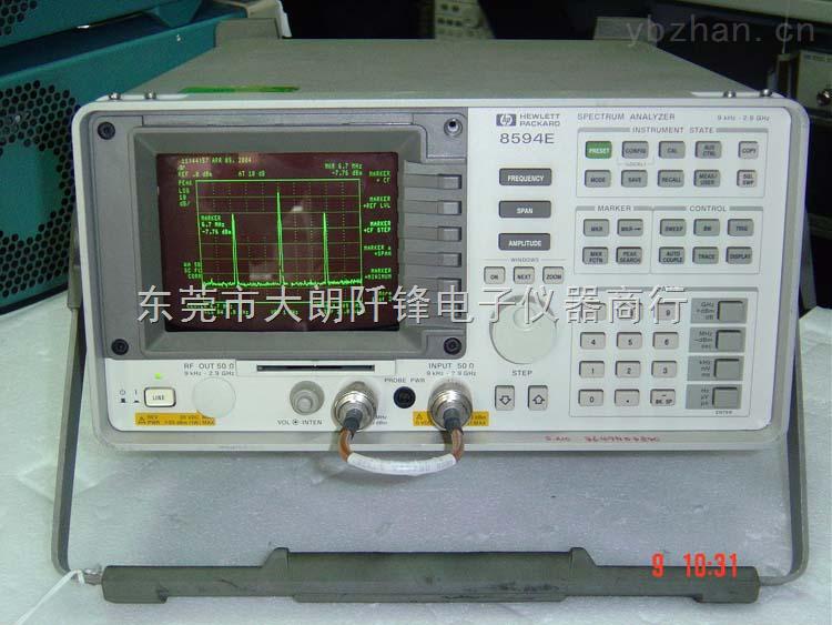 HP8594Q Agilent 8594Q HP8594Q