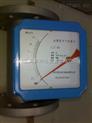 供應東莞LZ指針顯示金屬管浮子流量計