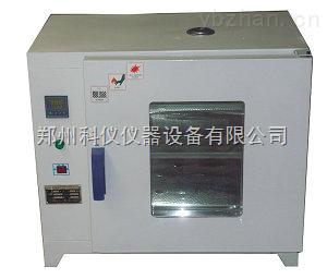 DHG-9240A電熱鼓風干燥箱價格