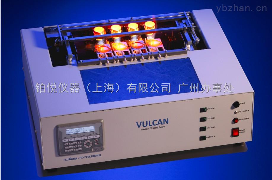 VULCAN MA-自动熔样机VULCAN MA系列