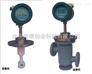 甩卖电导法无电极硫酸浓度分析仪