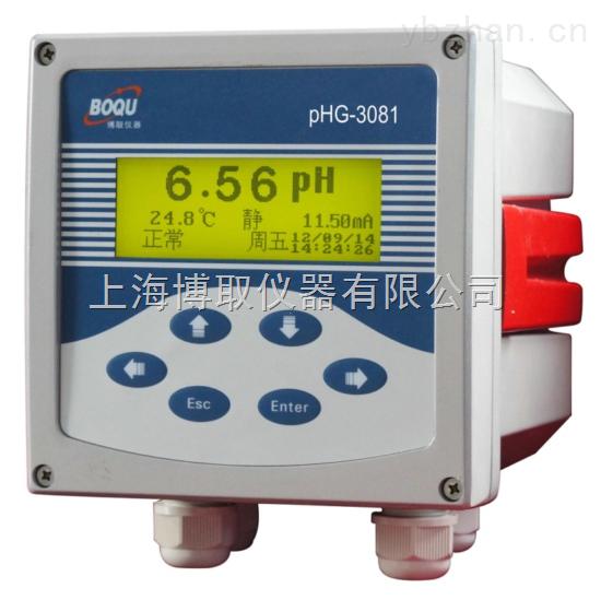 卫生型PH计上海厂家,快装卡箍式PH计价格,316L