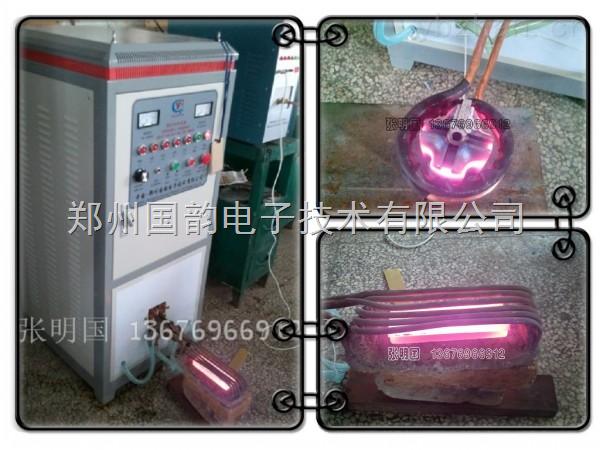tt钢材热处理_钢材热处理外观及工艺现场【图】