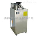 立式壓力蒸汽滅菌器 YXQ-LS-100A