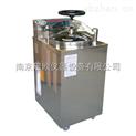 立式压力蒸汽灭菌器 YXQ-LS-50G