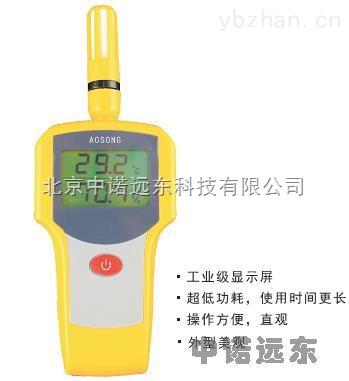 手持式温湿度计(工业级)    现货供应