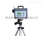 CCF-7000直读式高量程粉尘仪厂家现货
