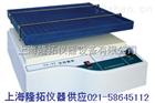 TS-92脱色摇床(万向型)、生产万向脱色摇床