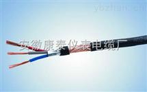 供应DJYVP3*2*1.0计算机电缆