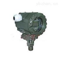 SST2001数字化·智能直联式压力变送器