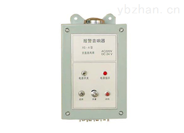 XXS-88系列音响器