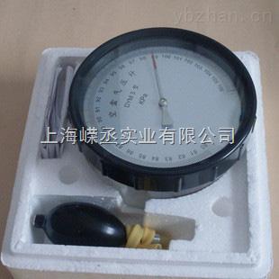 DYM3无液气压计