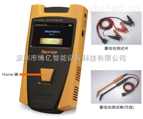 手持式蓄电池容量测试仪