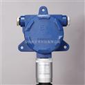 固定式氧气检测变送器YT-95H-O2,2线制,4-20mA信号输出,现场不带显